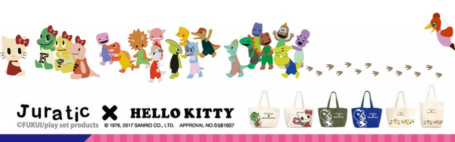 サンリオ HELLO KITTY トートバッグ / かぶりラプト / Juratic×Hello Kitty(ZATOTE-01BE)