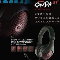 ゲーミングヘッドセット「OZONDA-ST」