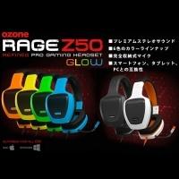 RAGE Z50 ORANGE