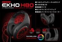 EKHO80